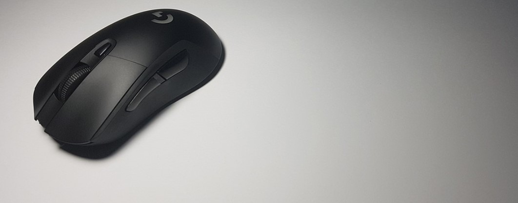 All To Know About The Silent Gaming Mouse